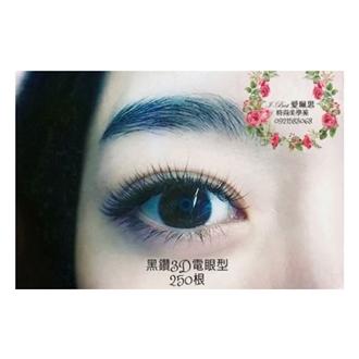 圖片 韓式3D睫毛 (黑鑽3D電眼型)